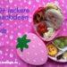 Viele Ideen für Pausen-Snacks für Kids